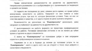 referenciq_1.jpg